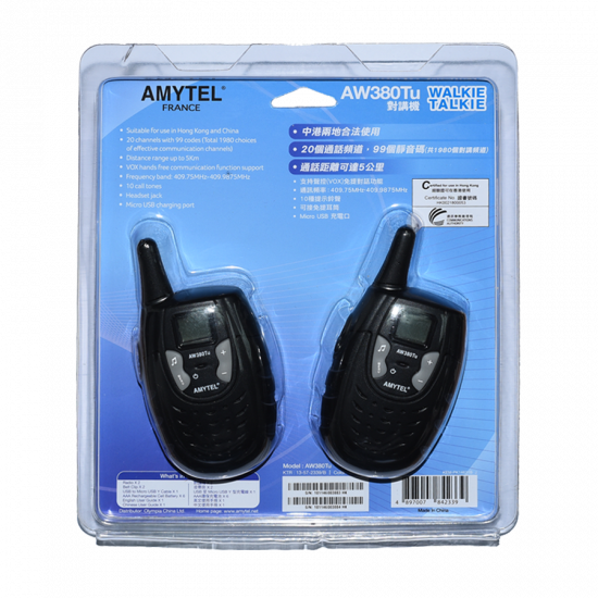 Amytel AW380Tu Walkie Talkie (Dual Pack)