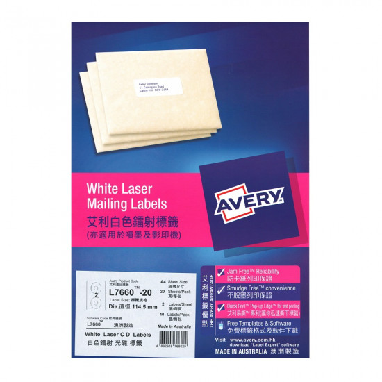 Avery L7660 CD Label 20 Sheets