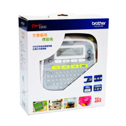Brother Hand-held Label Printer PT-D200HK