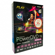 CyberLink Power DVD 19 Ultra