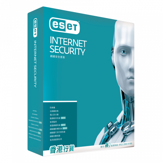 Eset Internet Security 5-User 3-Year