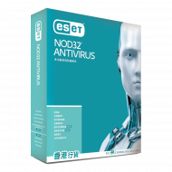 Eset NOD32 Antivirus 5-User 3-Year