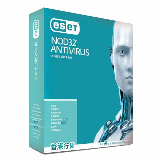 Eset NOD32 Antivirus 3-User 3-Year