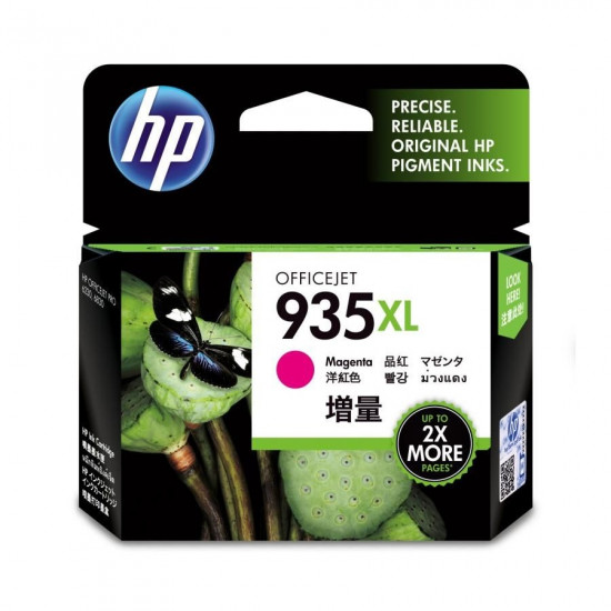 HP C2P25AA Magenta Ink Cartridge (935XL)
