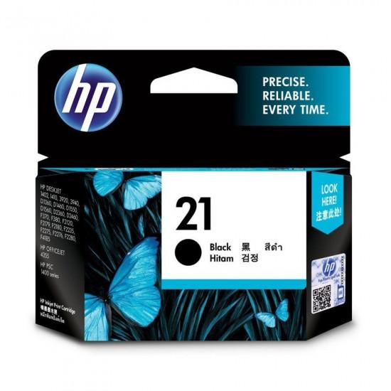 HP C9351AA Black Ink Cartridge (21)