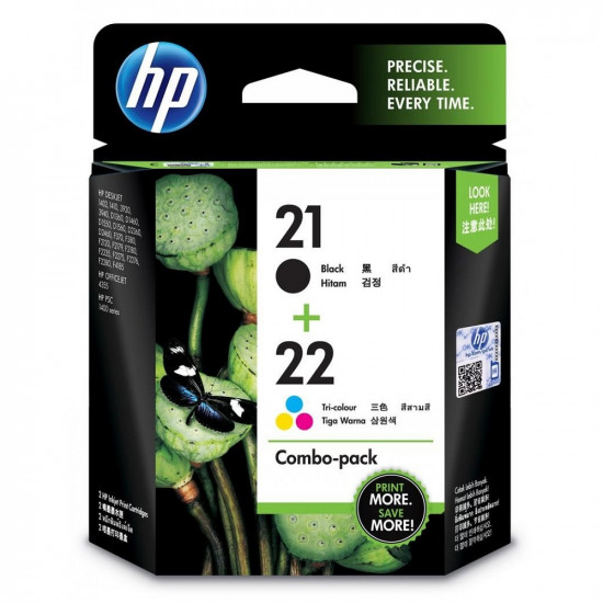 HP CC630AA Ink Cartridge Combo Pack (21+22)