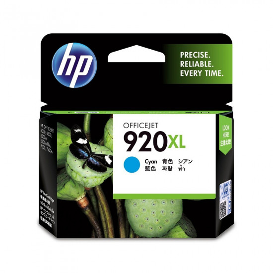 HP CD972AA Cyan Ink Cartridge (920XL)