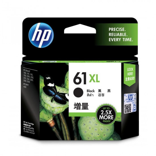 HP CH563WA Black Ink Cartridge (61XL)