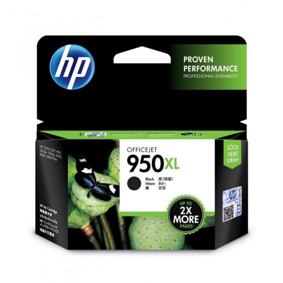 HP CN045AA Black Ink Cartridge (950XL)