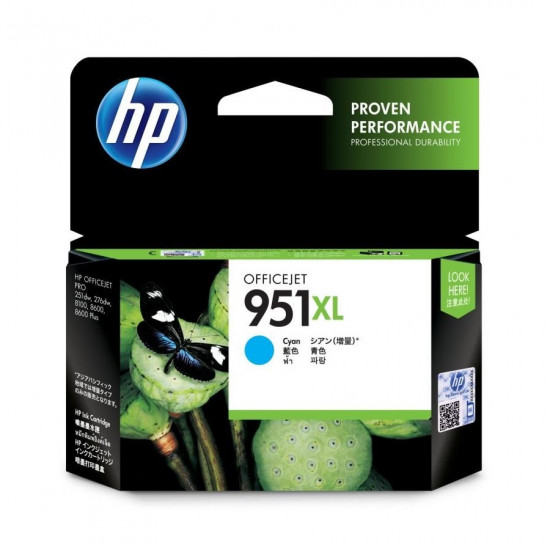 HP CN046AA Cyan Ink Cartridge (951XL)