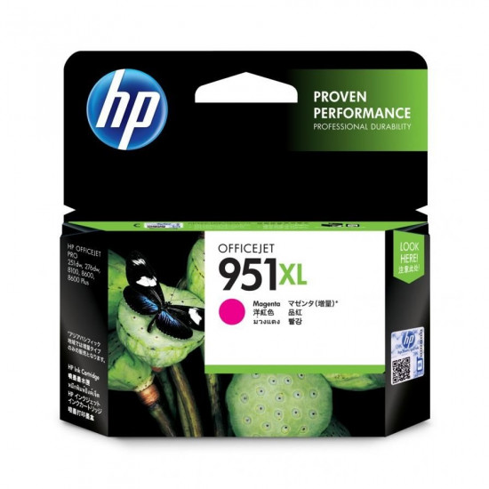 HP CN047AA Magenta Ink Cartridge (951XL)