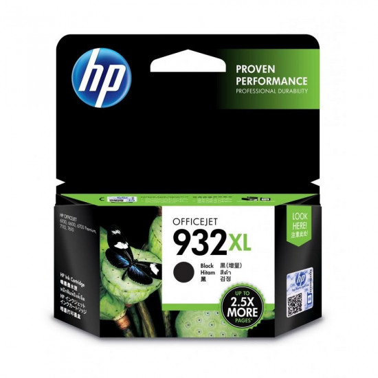 HP CN053AA Black Ink Cartridge (932XL)