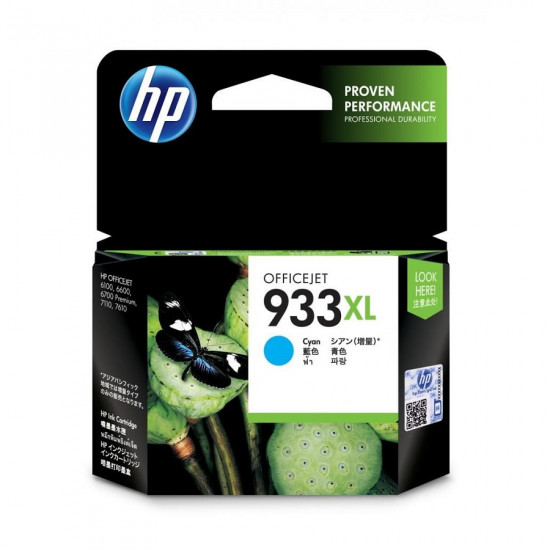 HP CN054AA Cyan Ink Cartridge (933XL)