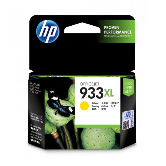 HP CN056AA Yellow Ink Cartridge (933XL)
