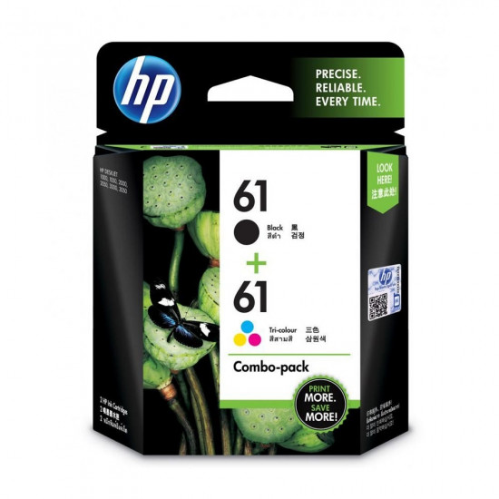HP CR311AA Ink Cartridge Combo Pack (61 Black + Color)