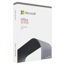 Microsoft Office 家用版 2021 (Chinese Version)
