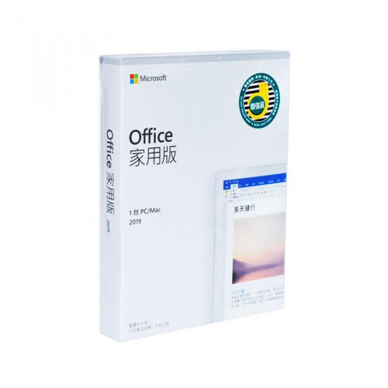 Microsoft Office 家用版 2019 (1台PC/Mac)