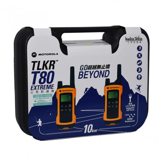 Motorola TLKR T80 Extreme Walkie Talkie (Dual Pack)