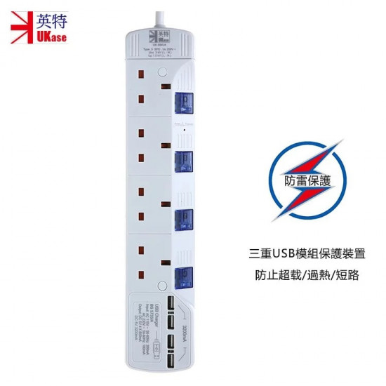 UKase SU884U4 4-Outlets 2M Power Strip with 4 USB
