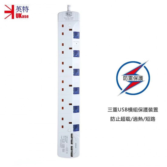 UKase SU886U4 6-Outlets 2M Power Strip with 4 USB